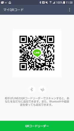 Show?1519376001