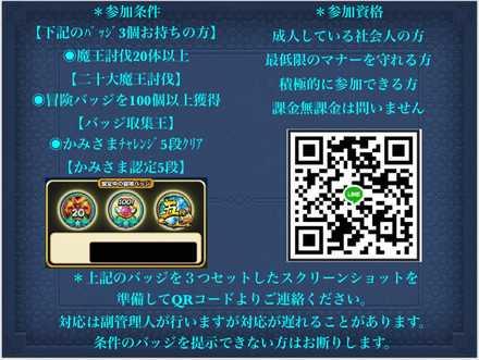 Show?1519376535