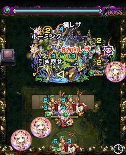 摩利支天廻ボスステージ2.jpg