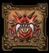 ミルドラースの紋章・盾