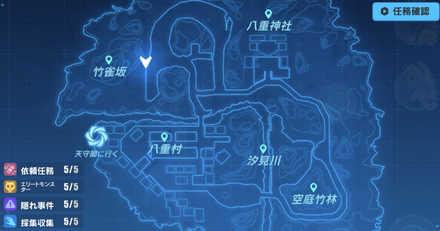 オープンワールドマップ