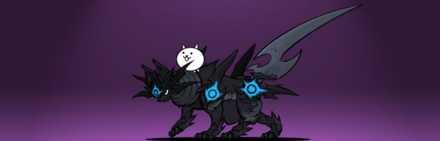 黒獣ガオウ