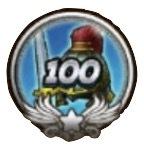 グラディエーター100の画像
