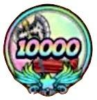 バトルマスター10000の画像