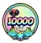 賢者10000の画像
