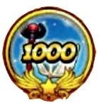賢者1000の画像