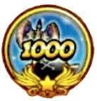 海賊1000の画像
