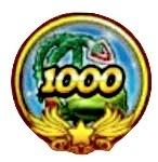まものマスター1000の画像