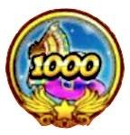 スーパースター1000の画像