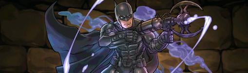 銀バットマン