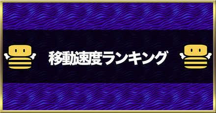 にゃんこ大戦争ゲームエイト