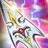 ラミアスの剣★