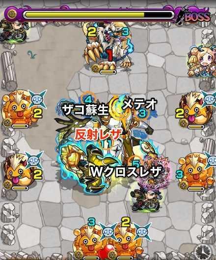 ヘカトンケイルボスステージ3.jpg