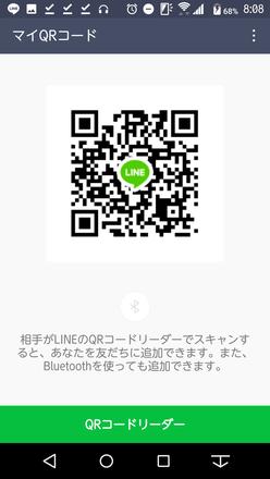Show?1520206696