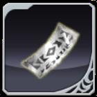 武器生成チケット:銀の紙片