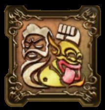 ズイ・ショウの紋章・頭のアイコン