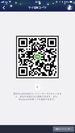 Show?1520457634