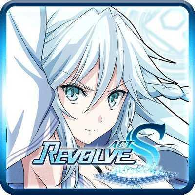 Revolve Act-S-(リボルヴアクトエス)画像