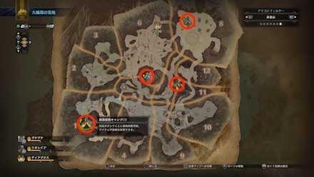 大蟻塚の荒地のキャンプ設営地一覧