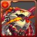 火と光の機甲龍の画像