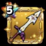 ラミアスの剣★のアイコン