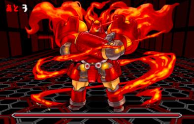 火と光の機甲龍の4F