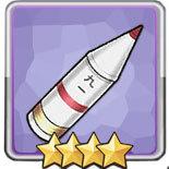 九一式徹甲弾T0の画像