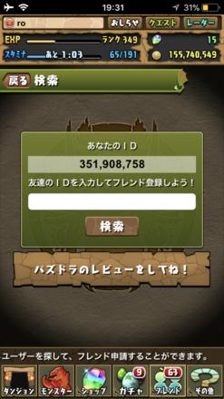 Show?1520936009