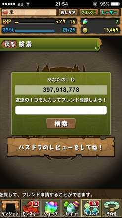 Show?1520936125