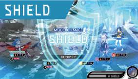 シールドモードの画像