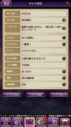 Show?1521307628