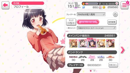 Show?1521365468