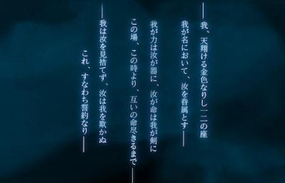 青文字演出の画像