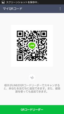 Show?1521450520