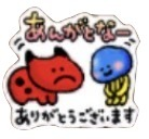 星ドラご当地福島のスタンプ