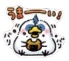 星ドラご当地埼玉のスタンプ