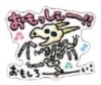 星ドラご当地福井のスタンプ