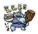 星ドラご当地香川のスタンプ
