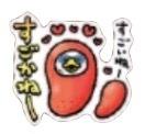 星ドラご当地福岡のスタンプ