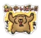 星ドラご当地熊本のスタンプ