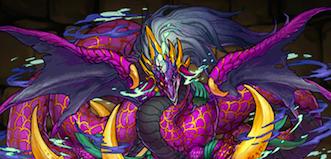 パズドラのヨミドラゴン