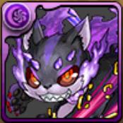 魔爪の怪猫・キャスパリーグの画像