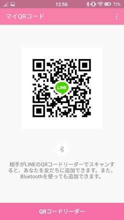 Show?1521691522