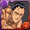霊光裂蹴拳の使い手・仙水ミノルの画像