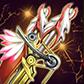 闘鬼神の矢