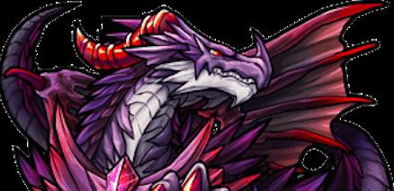 ダークドラゴンの画像