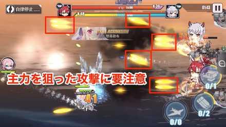 A2C2の攻略メモの画像2.jpg