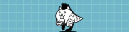 狂乱のネコトカゲのバナー画像