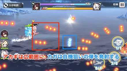 紅EX 2分15〜の画像.jpg