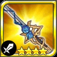 希望の剣の画像